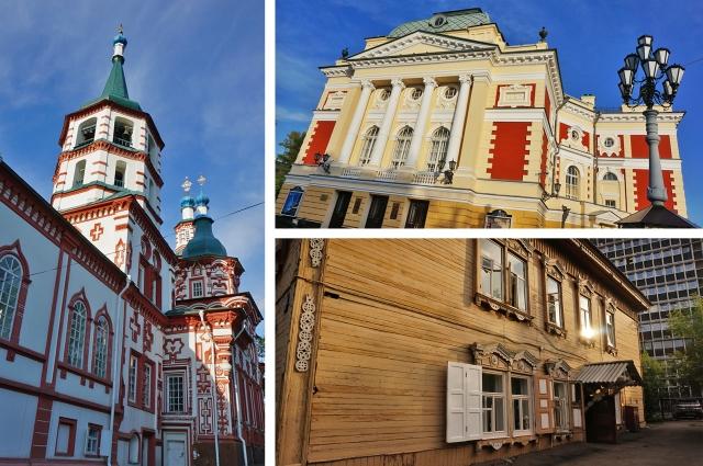 Exaltation of the Holy Cross Church and Irkutsk Academic Drama Theatre